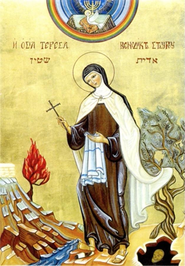 icône edith stein bénédicte de la croix